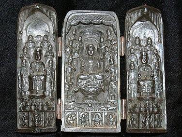 Open Portable Altar